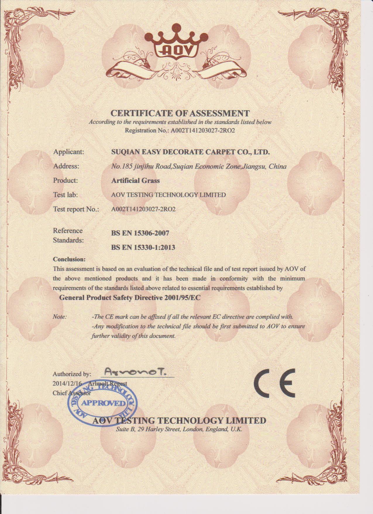 人造草坪CE证书