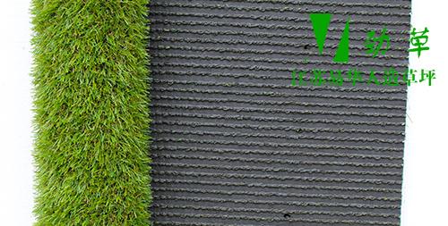 江苏易华人造草坪景观草底背