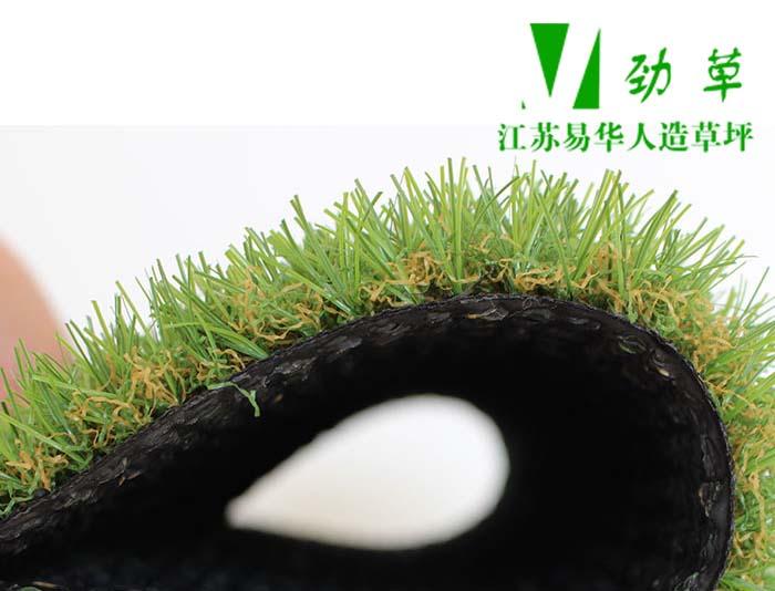 景观绿化人造草坪景观秋草YH532-2016侧面图