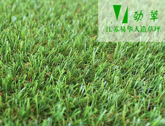 景观绿化人造草坪景观秋草YH532-2016正面图