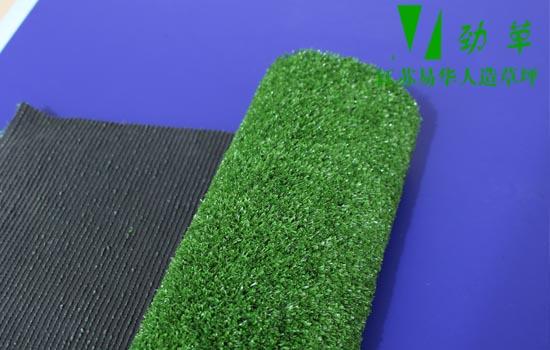 最安全的人造草坪