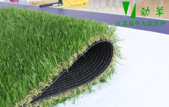 没有色差的易华人造草坪