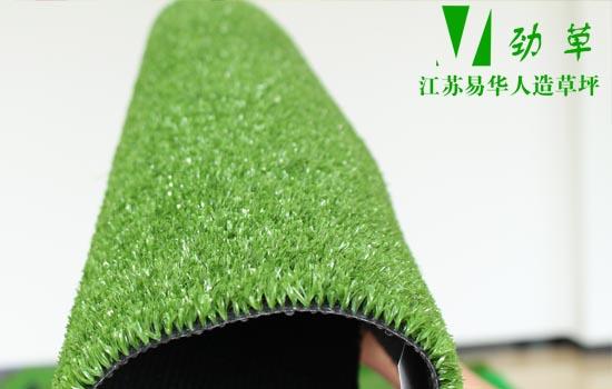 价格便宜的人造草坪