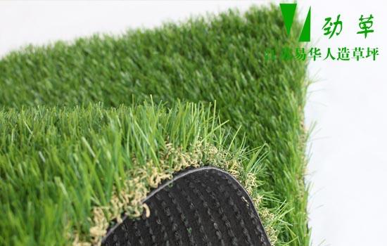 质量好,安全健康的人造草坪