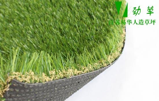 符合欧盟标准的人造仿真草坪