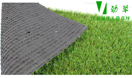 更渗水的人造草坪