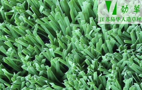 景观绿化人造草坪首选易华人造草坪