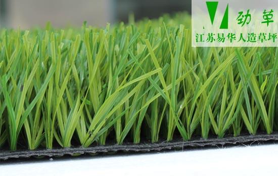 运动草人造草坪