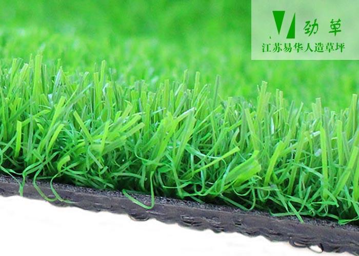 幼儿园专用嫩三色人造草坪YH38-2013直丝加曲丝