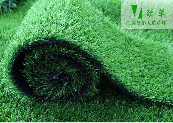 幼儿园专用嫩三色人造草坪YH38-2013成卷打包图