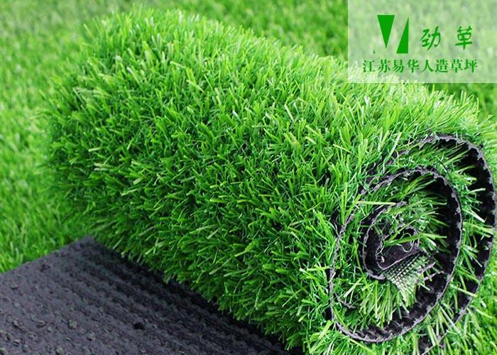 幼儿园专用嫩三色人造草坪YH38-2013底布背胶