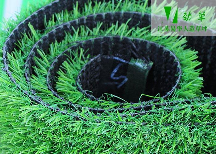 幼儿园专用嫩三色人造草坪YH38-2013底布图