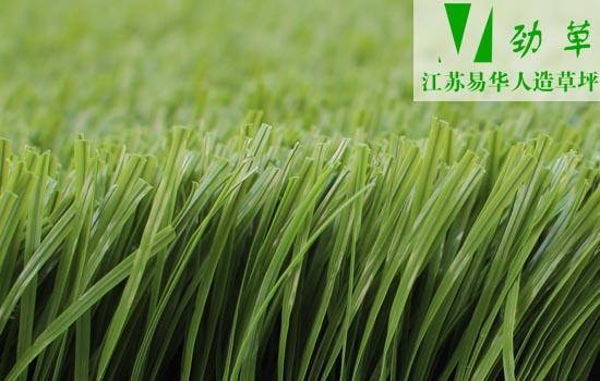 江苏易华人造草坪用心做好每一寸草