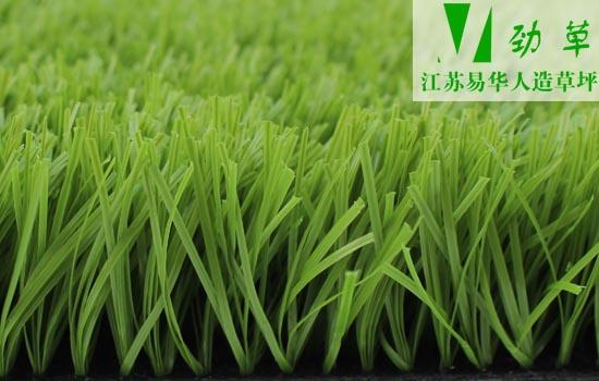 学校运动场人造草坪运动草