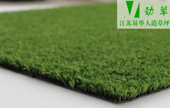 儿童乐园人造草坪质量安全的人造草坪