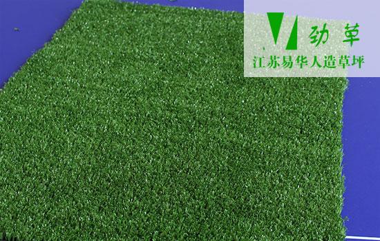 人造草坪价格