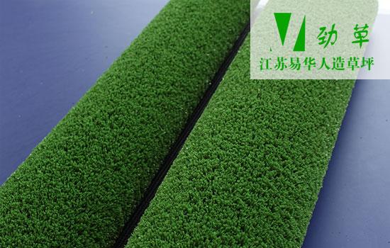 经久耐用的人造草坪