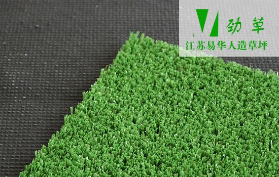 里约奥运会足球场人造草坪