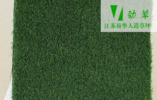 运动会专用人造草坪