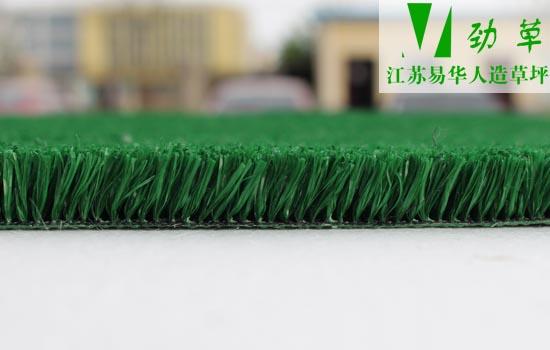易华人造草坪高档次产品