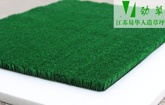 颜值高的人造草坪