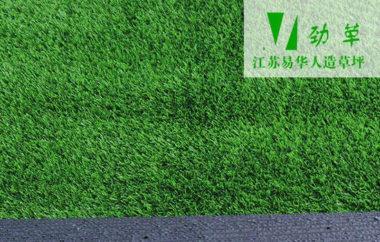 易华人造草坪厂家提供售后