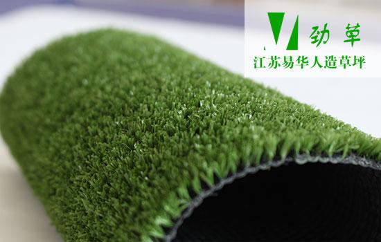 门球场专用人造草坪