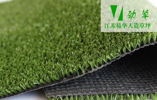 最适合门球场使用的人造草坪