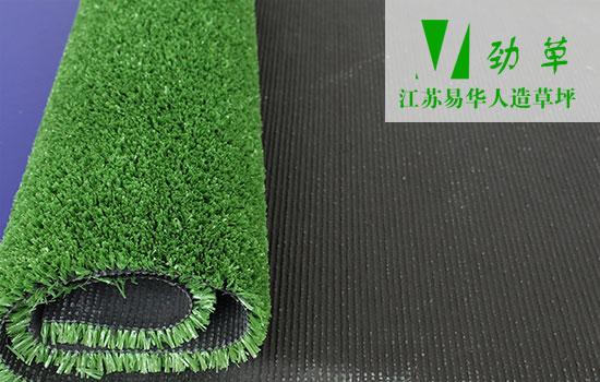 机场跑道用人造草坪