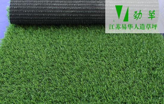 篮球场专用人造草坪