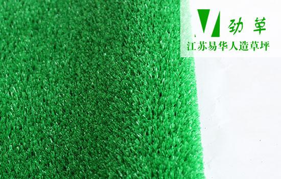 人造草坪厂家,全球化人造草坪