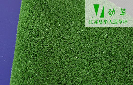 人造草坪厂家安全的草坪