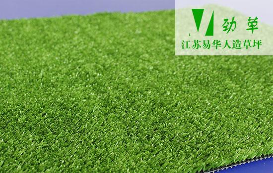 人造草坪厂家生产的人造草坪小草