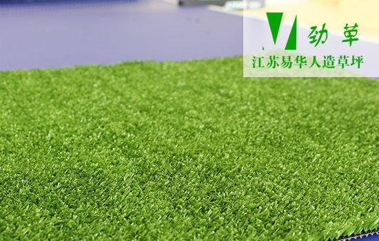 人造草坪厂家施工方便的人造草坪