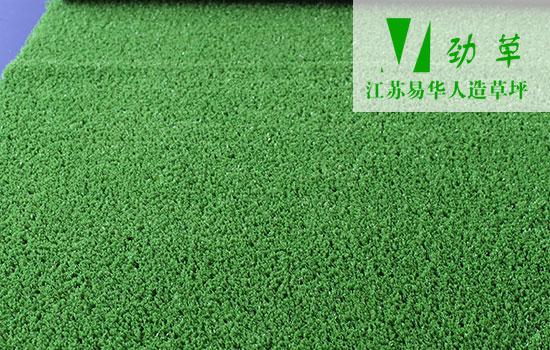 优质的人造草坪