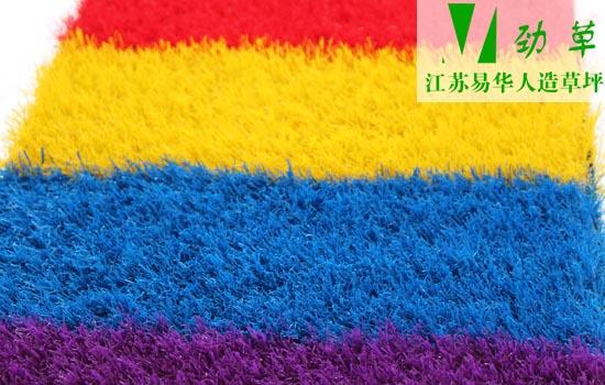 幼儿园专用彩虹跑道