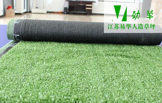 人造草坪铺设好的验收标准