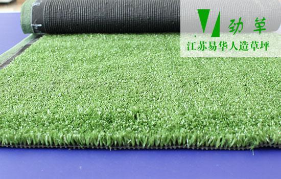 人造草坪厂家专业铺设人造草坪