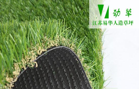 学校专用人造草坪