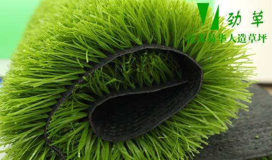 人造草坪检测标准