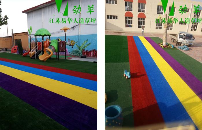 客户提供育儿园彩虹跑道现场铺装图片2