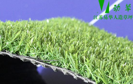 易华人造草坪关注国际足球赛事