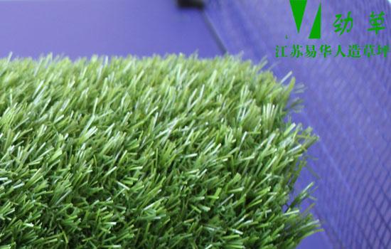 防静电的高亮度的人造仿真草坪