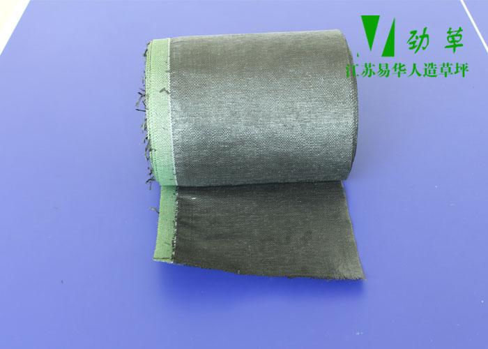 人造草坪接缝布 人工草坪接缝带 塑料草坪连接带 拼接布