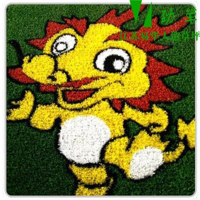 幼儿园卡通图案十二生肖之龙