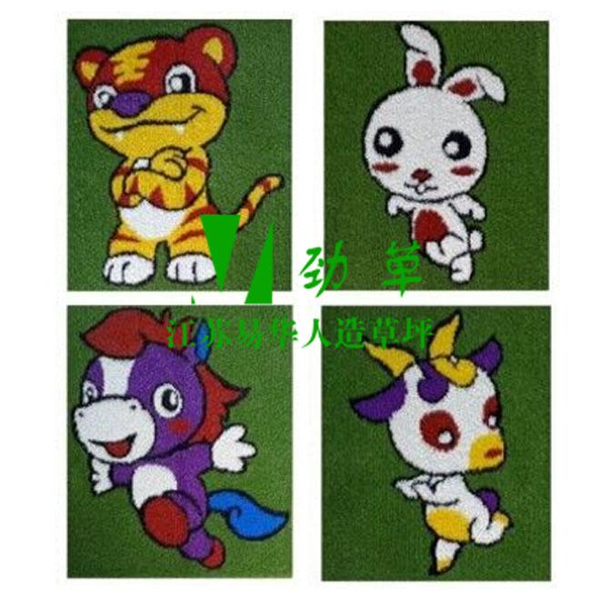 幼儿园卡通图案十二生肖之虎兔马羊