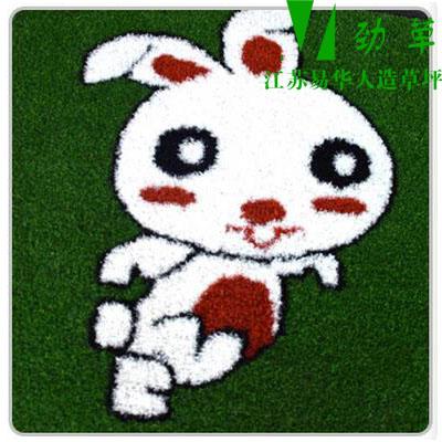 幼儿园卡通图案十二生肖之卯兔