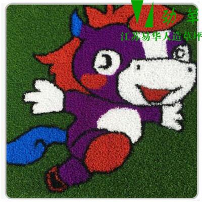 幼儿园卡通图案十二生肖之午马