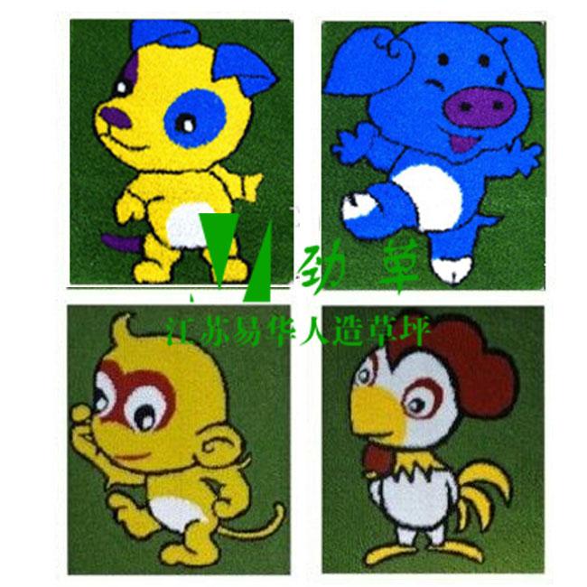 幼儿园卡通图案十二生肖之猴鸡狗猪