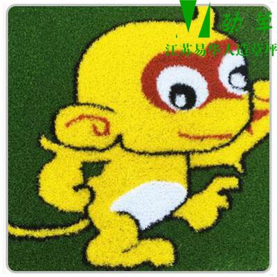 幼儿园卡通图案十二生肖之申猴